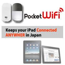 Wifi Portable Japan