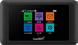 Rental a Pocket Wifi in Japan, the best Pocket Wifi rental