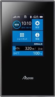 Rental a Pocket Wifi in Japan, the best Pocket Wifi rental