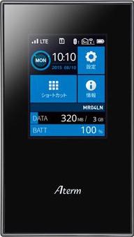 Rental a Pocket Wifi in Japan, the best Pocket Wifi rental Service