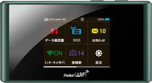 rental pocket wifi japan 187.5Mbps