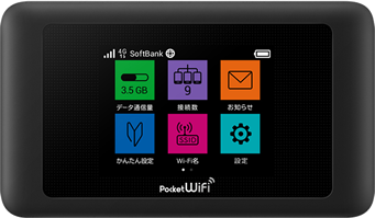 Japan wifi rental mobile type