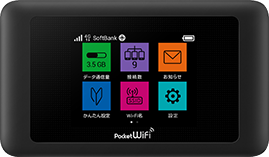 Japan wifi rental mobile type